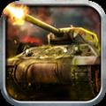 3D坦克霸主无限金币内购破解版 v1.17