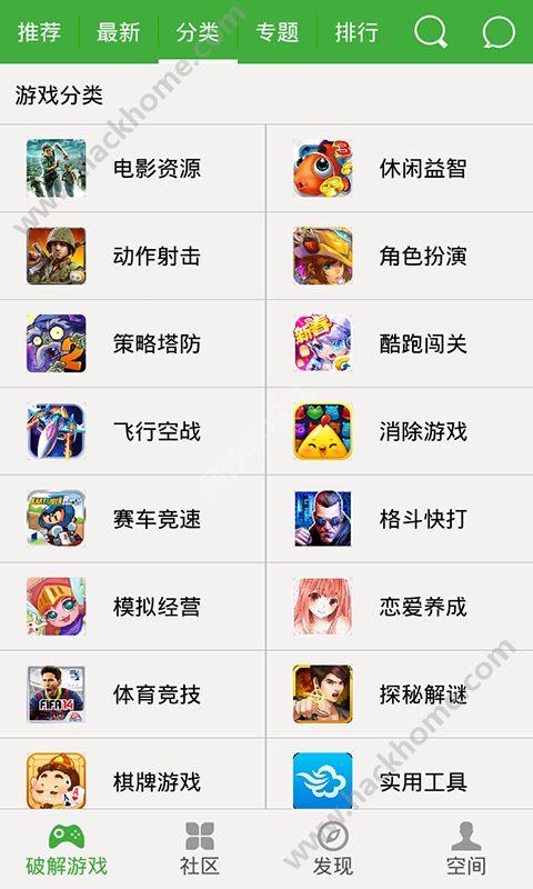 葫芦侠三楼下载破解版游戏图2: