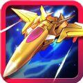 雷霆战机4D雷电版官网手机版下载 v1.1