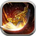 傲世战魂iOS官方正式版 v1.5