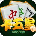 逍遥襄阳麻将安卓官网版 v1.3.0