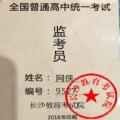 宝宝小厨房宝宝巴士app官网下载 v9.12.00.00