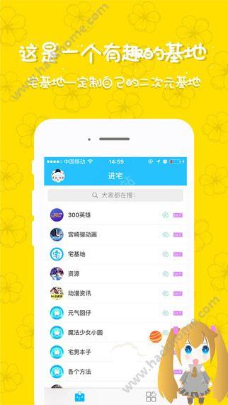 宅基地app下载手机版图4: