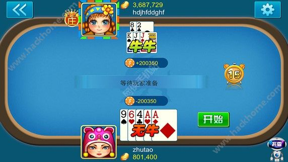 49棋牌游戏官方手机版下载图4: