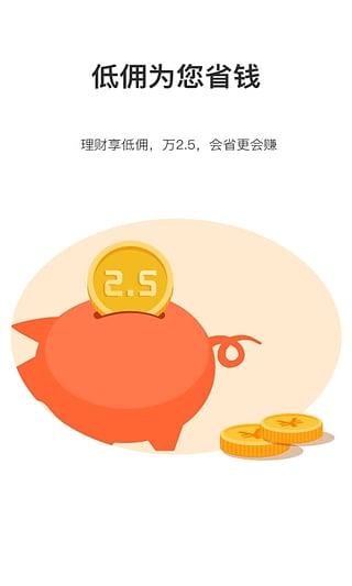 象道金融app下载地址是多少?象道金融客户端下载地址[多图]
