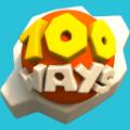 瘋狂機械一百種方式遊戲iOS中文版(Crazy Robot One Hundred Ways) v1.0
