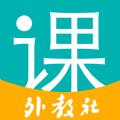 随行课堂官网下载客户端 v1.41