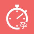 孕周计算器软件下载app v1.0
