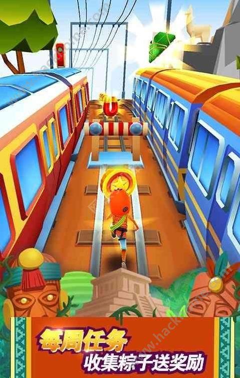地铁跑酷秘鲁版官方最新版下载图2:
