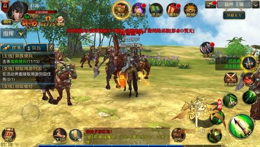 yangwei 作者专栏 网侠手机游戏站