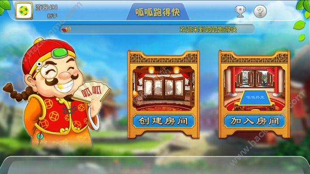 呱呱扑克下载游戏官方正式版图3: