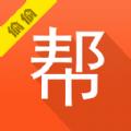 偷偷帮官网app下载手机版 v1.1.0