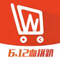 WowMall官网下载app v2.4.1