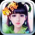天道仙途手机游戏变态版 v1.0.0