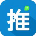 微信免费推广平台