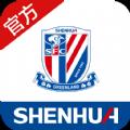 上海申花资讯APP手机版下载 v1.0.0.0