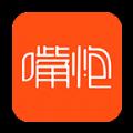 今日嘴炮app下载官网手机版 v1.0