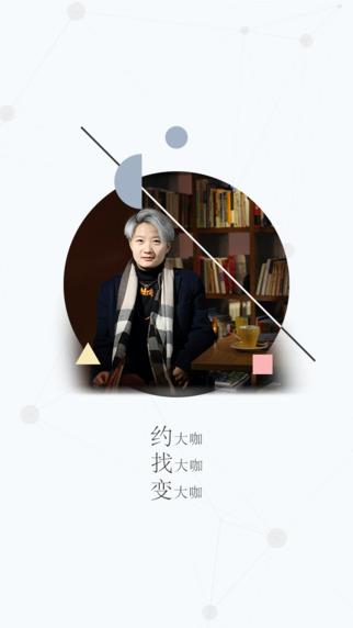 任意连接官方app下载图2: