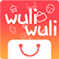 WuliWuli全球购官网版