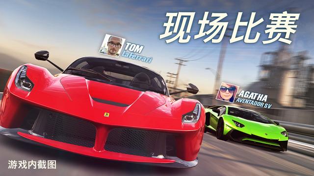 CSR Racing 2无限金币破解版存档图2: