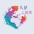 掌上志丹app手机版下载 v1.0.8