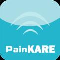 疼痛克星app下载手机版 v1.0.1