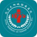 北京太阳城脑瘫医院app手机版下载 v2.0