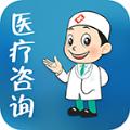 中国医疗咨询网app下载手机版 v1.0.3