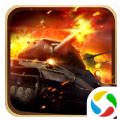 战争指挥官游戏下载九游版 v2.1.5