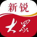 大众日报app手机客户端下载 v1.3.3