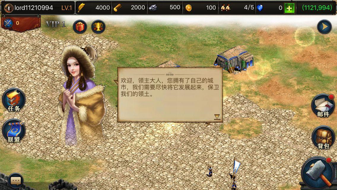 《帝国王座崛起》评测:丰富的帝国文明 不同寻常的战斗乐趣[多图]