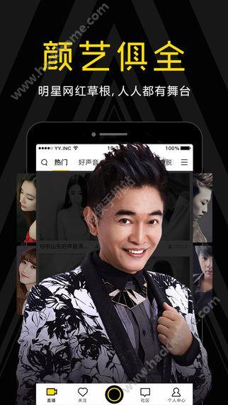 YY语音直播间下载官网app图2: