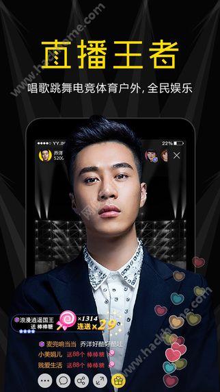 YY语音直播间下载官网app图4: