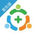 一呼医生医生版手机版app v1.7.0