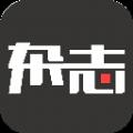 杂志之家官网手机版下载app v2.0.0
