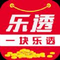 一块乐透app官网下载 v1.0.0