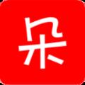朵拍app下载手机版 v0.0.4