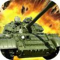 经典大战坦克中文安卓破解版 v1.0