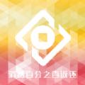 云惠天下全返平台app官方下载 v1.5.1