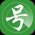 挂号雷达app下载手机版 v1.0.2