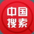 中国搜索网