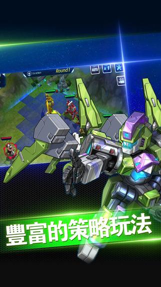 机械战纪游戏图1