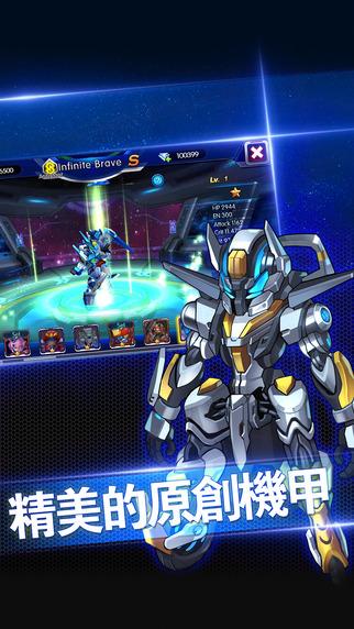 机械战纪游戏图5