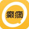 癫痫社区手机版app v1.0