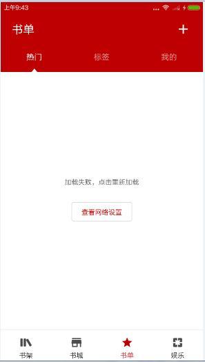 快读免费小说阅读器下载 快读小说app最新版下载地址[多图]