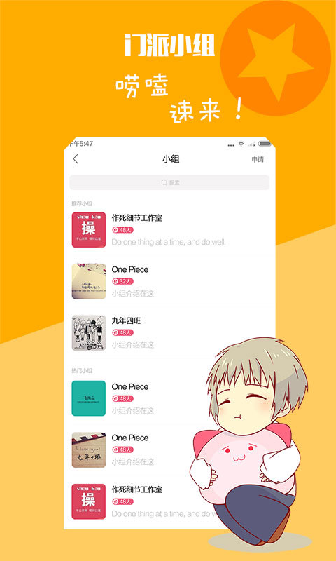 KK苹果助手官方下载手机版app图2: