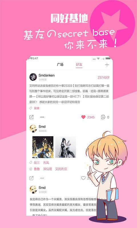 KK苹果助手官方下载手机版app图4: