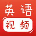 宝宝英语视频下载手机版app v1.1.4