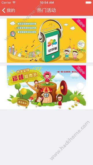 宝宝英语视频下载手机版app图4: