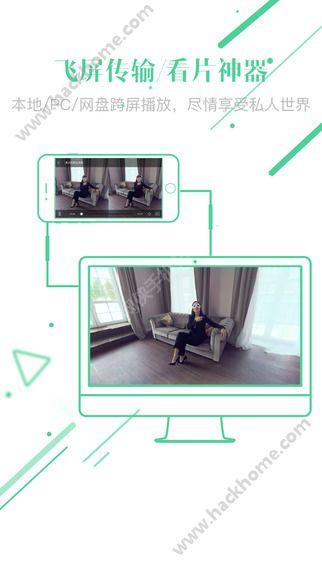VRBOX全景视频官网手机版app下载图4:
